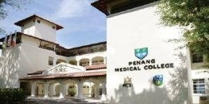 Photo of Penang Medical College Taken by MOSC Students